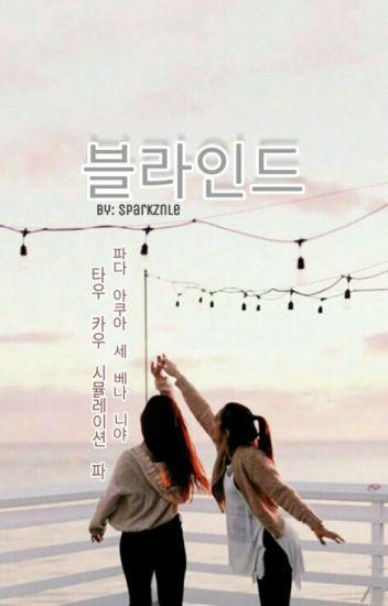 blind | taehyung