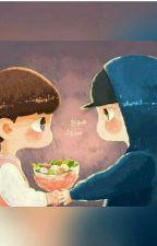 فتى القهوة :) شيوتشين:)  by noxiixox