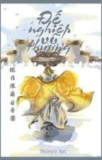 [Đam mỹ] Đế Nghiệp Vô Thương - Vạn Diệt Chi Thương ( Hoàn ) by Laweser