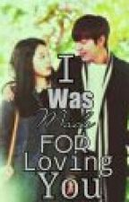 I Was Made For Loving You by pureempire