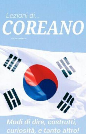 Lezioni di Coreano