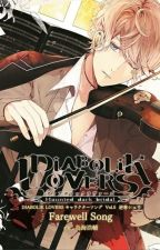 Diabolik Lovers Y tu...  by nicokiu
