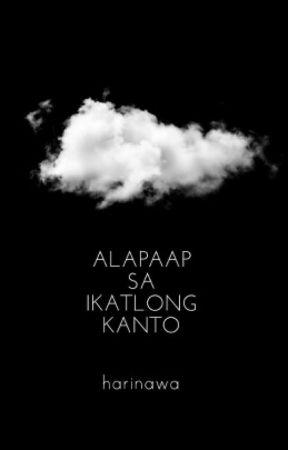 Alapaap  sa Ikatlong Kanto by Harinawa