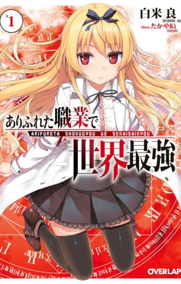 Arifureta Shokugyou de Sekai Saikyou (Web Novel)