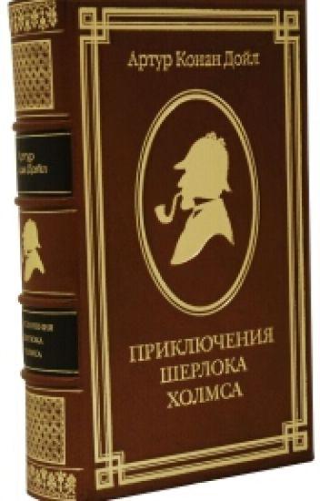 "Шерлок Холмс - ""Палец инженера"""