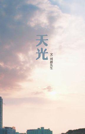 [ChanBaek] Thiên Quang by bonbae