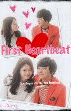 FIRST HEARTBEAT by kitReine