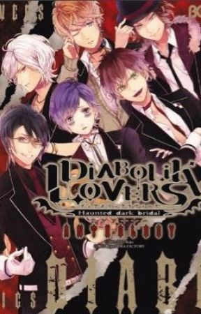 Diabolik Lovers One-shots! (reader insert) - Cuddle Time! (Laito x