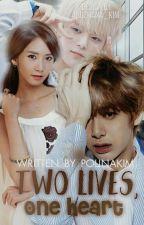 Две жизни, одно сердце by PolinaKim2255
