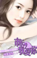Lục Thiếu Phàm, ta yêu ngươi- Cẩm Tố Lưu Niên by xxseungyeon__