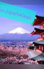 Nauka Japońskiego by japanya