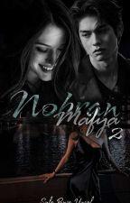 NOBRAN MAFYA(RAFLARDA) by SuliSleeminho