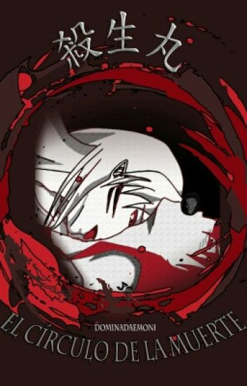 El Círculo de la Muerte