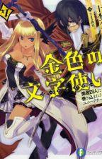 Konjiki no Wordmaster by slakids