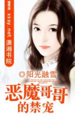 ác ma ca ca cấm cưng chiều - Tác giả: Dương Quang Dung Tuyết