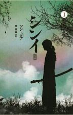 Woodalchi - Die Schwerter Des Königs by ChoiSunYang