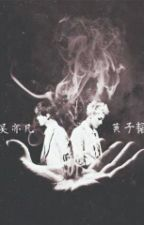 [Oneshot][KrisTao]Quỷ khuyển by phuongthao_HLs