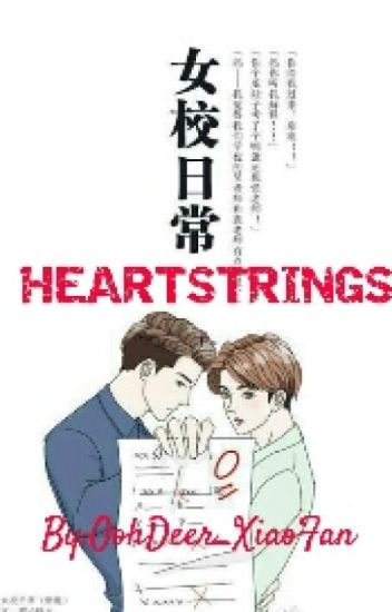 HEARTSTRINGS♥ [HunHan]{Yaoi}