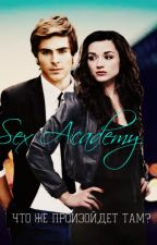 Академия Секса. by valeraleraaa