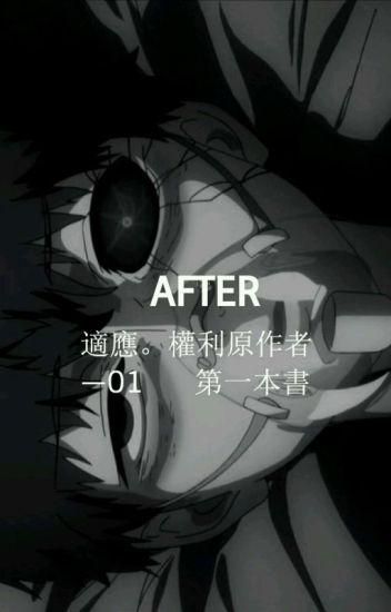 After ; vk.