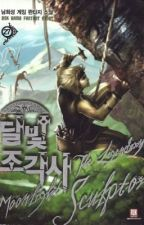 The Legend of the Moonlight Sculptor: Volume 16 by enagmic