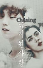 Chasing you by Selulululuhunnie