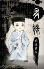 (mau xuyên)Hữu Xu - Phong Lưu Thư Ngốc by yuuta2512