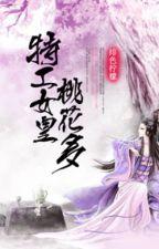 Đặc công nữ hoàng đào hoa nhiều (NP) - Phi Sắc Chanh by doanmoc19