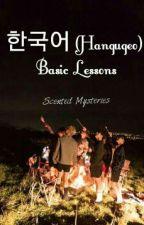 한국어 (Hangugeo) Lessons by ScentedMysteries
