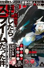 Tensei Shitara Slime datta ken by NotCopyright