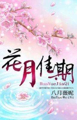 Đọc truyện Hồng nhan loạn (Đóa Đóa Vũ  Hyukie35 cv  Cổ đại) Hay