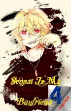 "Senpai Is My Boyfriend 4 ""Mikaela Hyakuya"" by UsagiZugar"