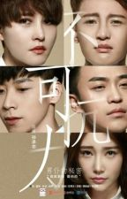 Bất Khả Kháng Lực - Uncontrolled Love by AnhThu0212