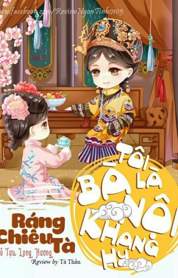 Ráng Chiều Tà, Tôi Là Bà Nội Khang Hy- Vô Tụ Long Hương