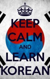 تعلم اللغة الكورية  by user50674497