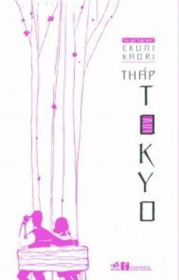 Tháp Tokyo - Ekuni Kaori