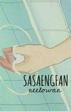 [C] Sasaengfan ⇝p.j.m by bunktan-