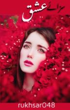 Sazaye  ishq. سزائے عشق  #urdu Updated , Saturday by rukhsar048