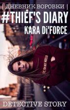 #THIEF'S DIARY   Дневник Воровки by DI_CARAMEL