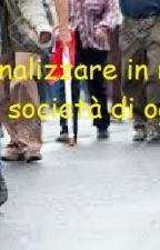 Come analizzare in malo modo la società moderna by Deucalion10