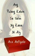 Ang Pulang Kahon Sa Ilalim Ng Kama Ni Aly  by ace_antipolo