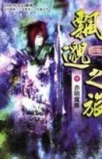 [Khoa ảo] Tiểu Binh truyền kỳ (New: Quyển 10 - Chương 80) by Seirysu