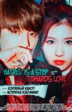 Ненависть - шаг к любви [РЕДАКТИРУЕТСЯ] by _jkens_