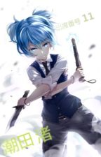 Nagisa x OC - assassination classroom  by Pandore8x