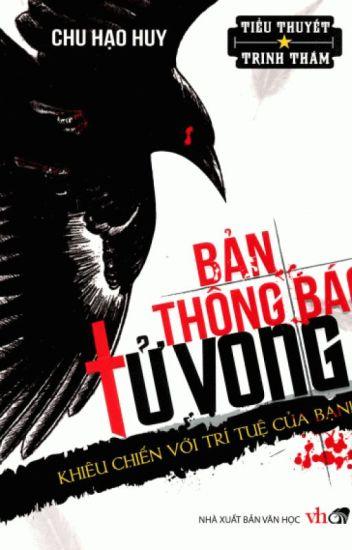 Bảng thông báo tử vong - Chu Hạo Huy