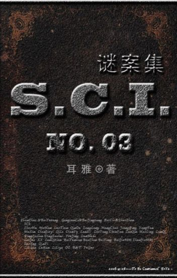 S.C.I. mê án tập - quyển III