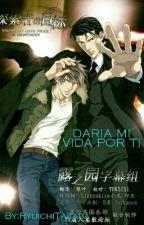 ¡DARIA MI VIDA POR TI!  by RyuichiTakaba