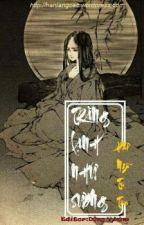 Trăng Lạnh Như Sương - Phỉ Ngã Tư Tồn by HyukieTho
