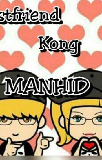 Bestfriend Kong MANHID