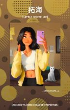 stigma 1 _ ✜ taehyung x reader ✜ by Blue_Starz